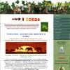 Зоо-Оазис экзотические животные и птицы