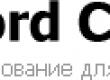 ООО \»Конкорд Компани\»
