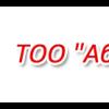 ТОО \»Абзиком\» строительно-монтажные работы