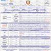 200 спонсоров WebMoney и BiTCoin, платные ОПРОСЫ и БОНУСЫ