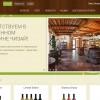 Фирменный магазин винодельческого комплекса Чизай