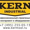 Интернет магазин \»КЕRN\»