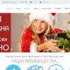 Ремонт окон ПВХ в Минске и Минском районе