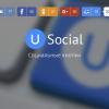 uSocial.pro | Кнопки социальных сетей для вашего сайта