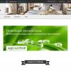 Интернет-магазин постельного белья и домашнего текстиля