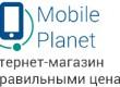 Интернет магазин мобильных телефонов Mobileplanet.ua в Одессе