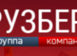 Транспортно-экспедиционная компания ООО Интерлог-Нева