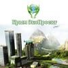 Разработка экологического паспорта предприятия по гост-у