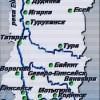 Красноярская доска бесплатных объявлений