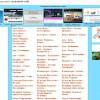 Белый каталог сайтов PDFcatalog