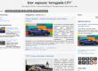 Блог журнала \»Автодрайв-CITY\»