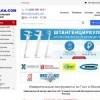 Измерительные инструменты по Гост в Москве