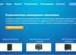 ОАО «Конструкторское бюро «Дисплей»