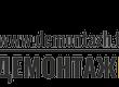 ООО \»Деонтажбуддор\» — демонтажные, земляные и дорожные работы любой сложности