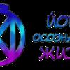 «Ож-йога» Сайт о саморазвитии