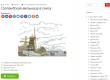 МореСхем — море схем для вышивания крестиком