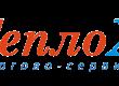 ТСЦ ТеплоХолод — сервисное обслуживание и ремонт торгового оборудования и профессиональной техники для кухни