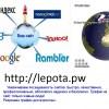 Трафик на сайт. Увеличение просмотров, подписчиков на Ютуб