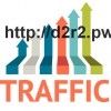 Traffic to the site. Increase views, subscribers and likes on YouTube.