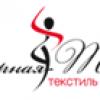 Нагорная-текстиль — розничный сайт